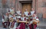 Виды народных танцев колоритные танцы мира