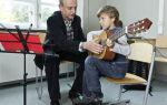 История музыкального образования в россии: основные этапы