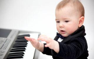 Отдаем ребенка в музыкальную школу что нужно знать