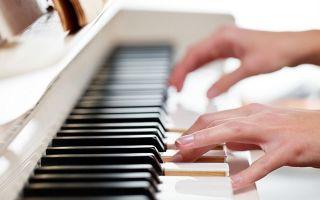 Когда лучше начинать обучение музыке