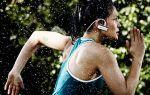 Музыка для занятий спортом когда нужна, а когда мешает