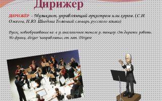 Мой опыт игры в оркестре рассказ музыканта