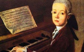 Детство моцарта как формировался гений