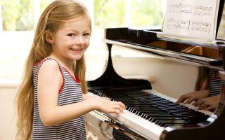 Что дети изучают в музыкальной школе