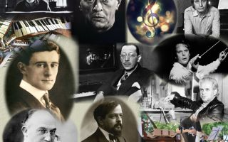 Зарубежная музыка начала 20 века