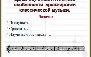Как научиться понимать классическую музыку одно интересное мнение…