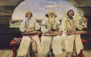 Старинный детский музыкальный фольклор нечто интересное из жизни наших далёких предков