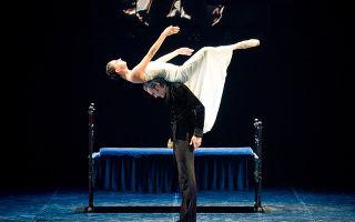 Современный балет театр бориса эйфмана