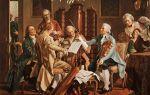 Музыкальная культура барокко эстетика, художественные образы, жанры, музыкальный стиль, композиторы