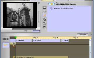 Как сделать музыкальный клип