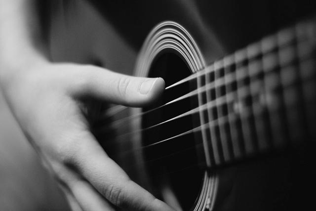 Как подобрать аккорды к песне?