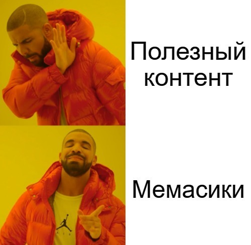 Продвижение музыки при помощи мемов