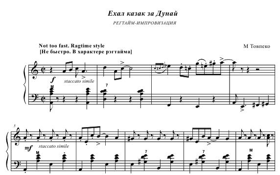 Самые известные произведения для аккордеона