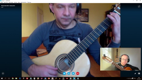 Уроки электрогитары в skype