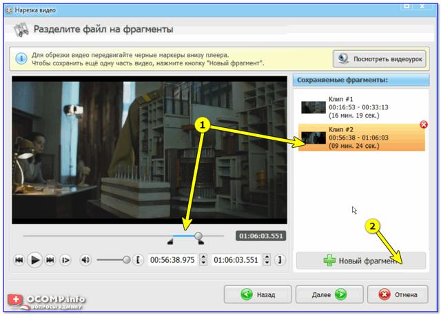 Автоматическая нарезка аудио на «кусочки» (видео)
