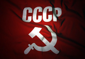 Песни об СССР: пока помним – живём!
