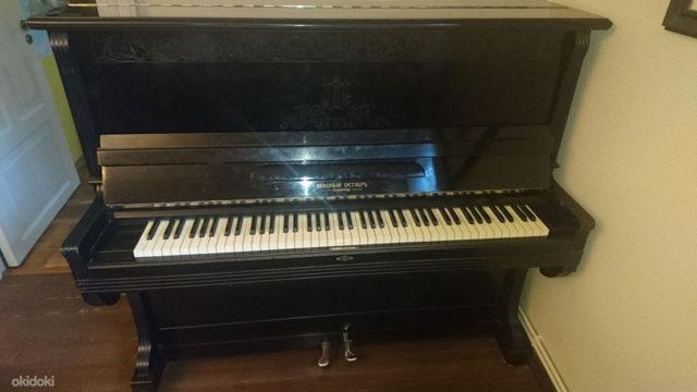 Как выбрать фортепиано? Краткая, но исчерпывающая информация по этому вопросу