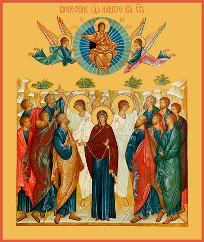 Тропарь и кондак празднику Преображения Господня – ноты обиходных распевов.