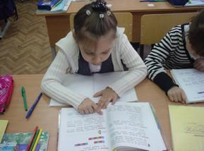 Использование музыки для обучения детей базовым навыкам и иностранному языку