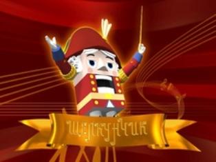 Музыкальные конкурсы для детей в России
